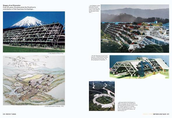 Арт-альбомы недели: 10 книг об утопической архитектуре. Изображение № 196.