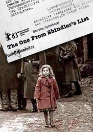 «Детство Фредди» иещё 14 несуществующих фильмов. Изображение № 3.