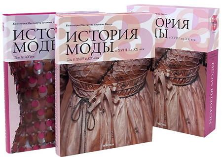 Лучшие книги о моде фестиваля Ready-To Read. Изображение № 20.