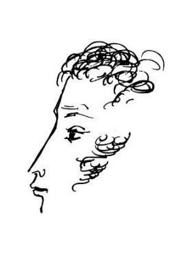 Надя Рушева. Маленькая принцесса. Изображение № 19.