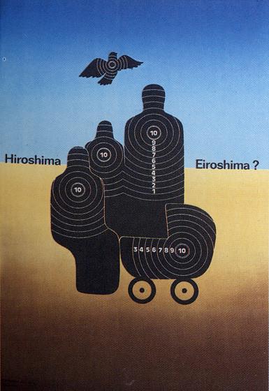 Пластическая экспрессия латышского плаката 70 – 80-егг. Изображение № 3.