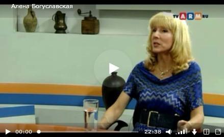 Изображение 1. Алена Богуславская стала героиней телевизионного ток-шоу.. Изображение № 1.
