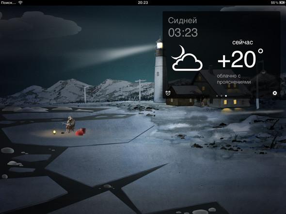 Как это устроено: Интерактивное приложение для iPad. Изображение № 2.