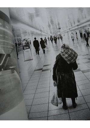 Большой город: Токио и токийцы. Изображение № 81.