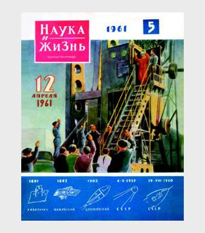 Собери сам: история советского DIY. Изображение № 6.