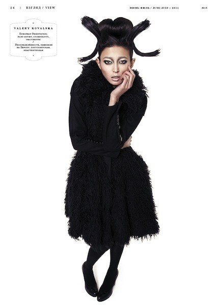 Изображение 14. Съемки: AnOther, L'Officiel, Vogue и другие.. Изображение № 37.