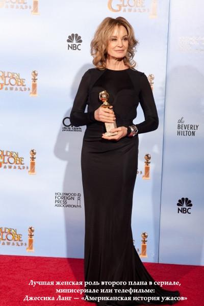 «Золотой глобус-2012»: победители. Изображение № 23.
