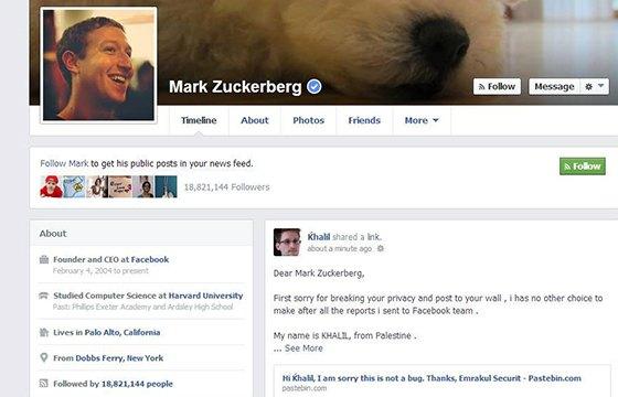 «Фейсбук» проигнорировал сообщения об уязвимости в системе. Изображение № 1.