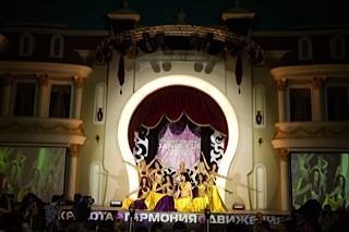 DANCE CUP 2012. Изображение № 9.
