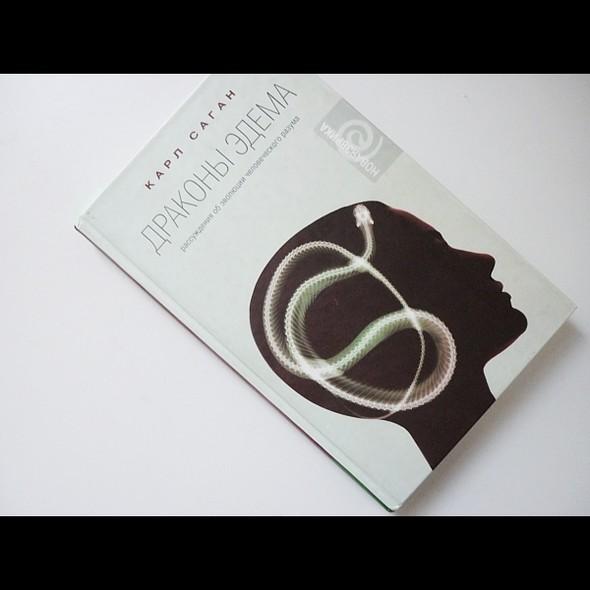 АРТПАРАД представляет: Берлинский дневник Лизы Шахно #3. Изображение № 46.