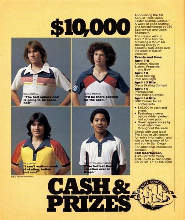 Старые добрые 80-е: скейтбординг. Изображение № 1.
