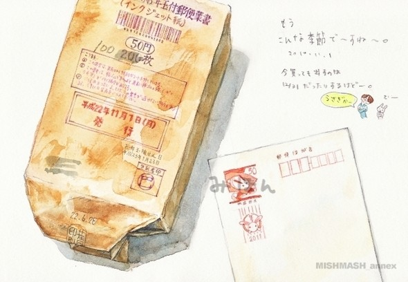 Изображение 57. Второй завтрак японской художницы.. Изображение № 28.