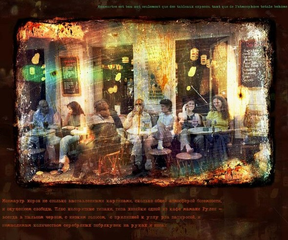 """Выставка Аси Немчёнок """"Impressions franaises"""". Изображение № 7."""