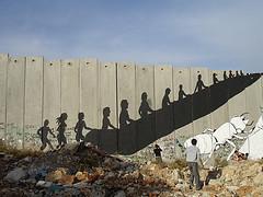 «Черная точка» взащиту Палестины. Изображение № 4.