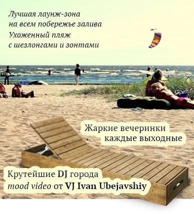 Первый weekend лета. ЗонтыBar! . Изображение № 1.
