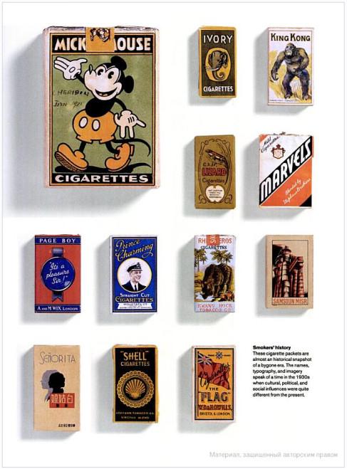Изображение 44. Книги и альбомы про упаковку: какие они бывают.. Изображение № 36.