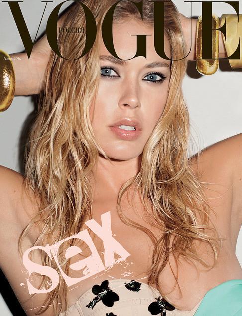 50 последних обложек Vogue. Изображение № 29.