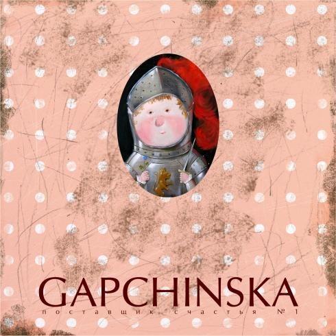 Gapchinska: Поставщик счастья номер один. Изображение № 9.