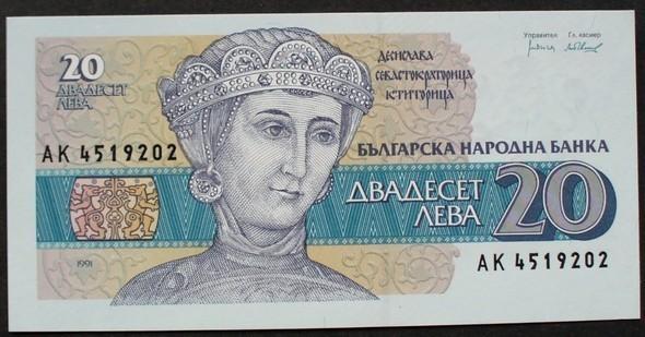 Изображение 12. Money World.. Изображение № 12.