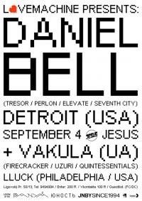 DANIEL BELL: легенда хаус и техно музыки. Изображение № 1.