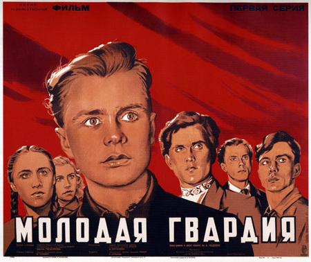 Постеры ксоветским фильмам. Продолжение. Изображение № 11.