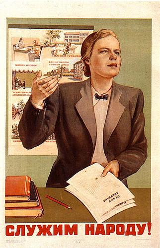Все на выборы! Политическая реклама разных лет. Изображение № 14.