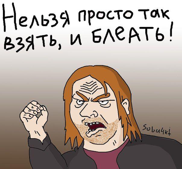 Мемы 2012. Изображение №29.