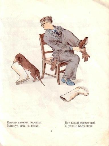 Владимир Конашевич. Изображение № 8.