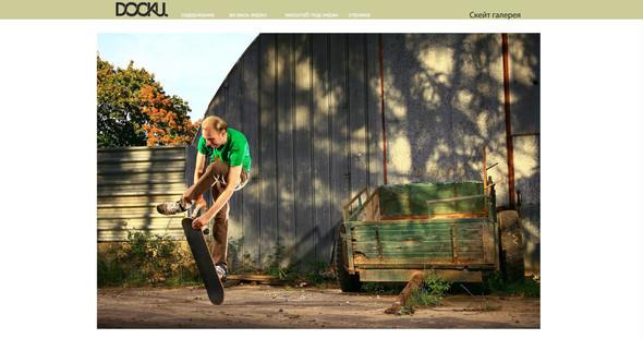 Доски Online Board Magazine 55(1). Изображение № 5.