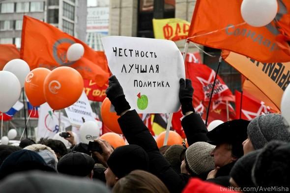 Креативные плакаты на проспекте Сахарова. Изображение № 9.