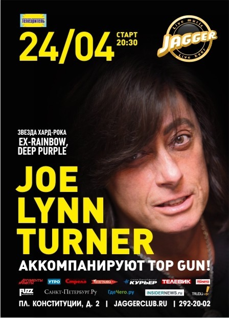 24 апреля концерт Joe Lynn Turner (Deep Purple). Изображение № 1.