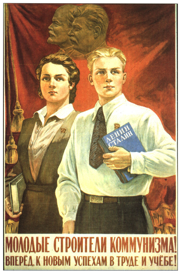 Искусство плаката вРоссии 1945–1953гг. Изображение № 26.