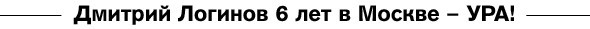 Фэшн-бизнес сМашей Железняковой: выпуск 4. Изображение № 18.