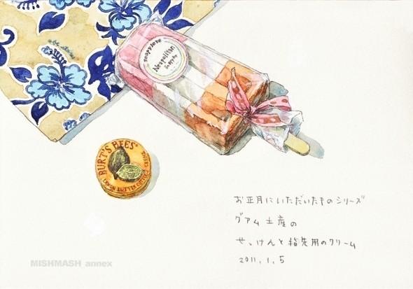 Изображение 18. Второй завтрак японской художницы.. Изображение № 7.