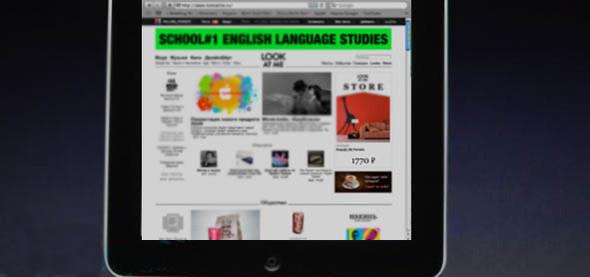Презентация нового продукта iPad от Apple. Изображение № 15.