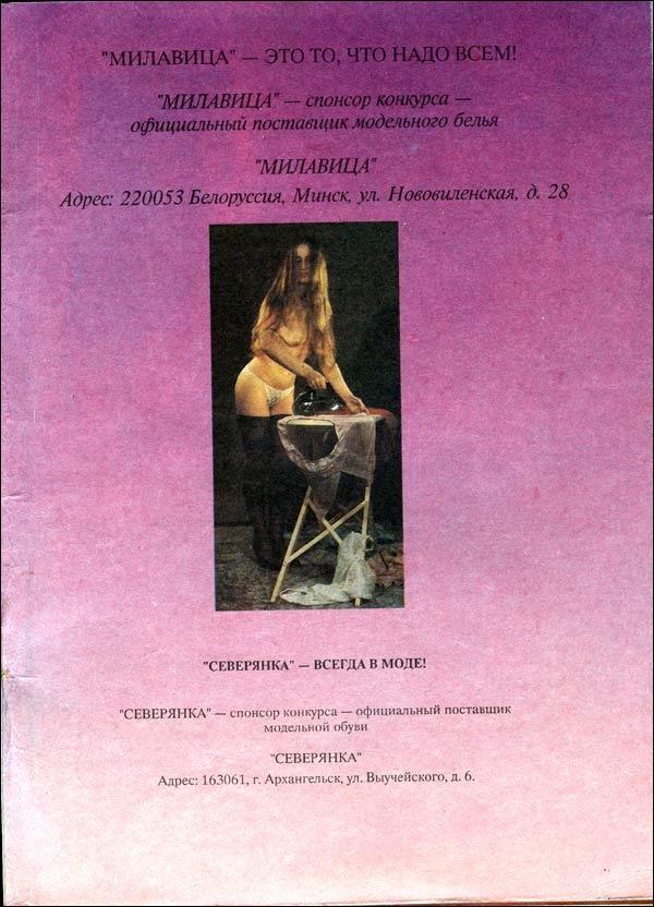 Мудборд: Арсений Жиляев, художник и куратор. Изображение № 80.