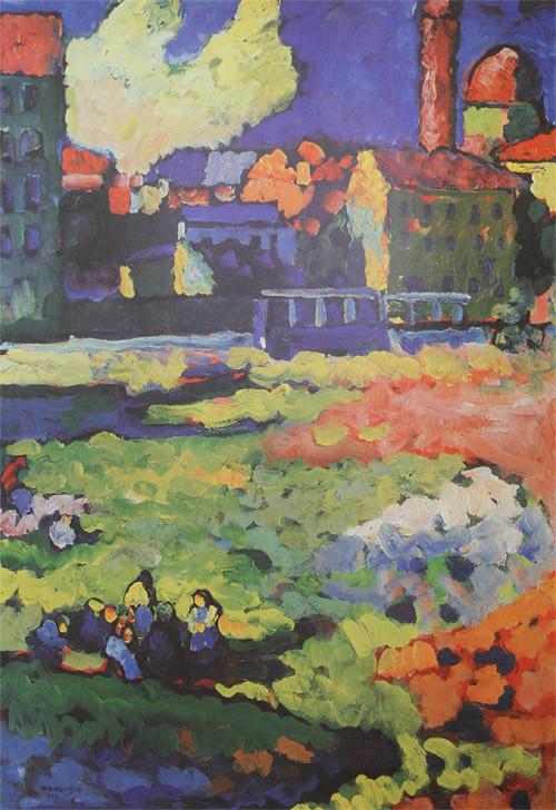 Коллекция работ В.В. Кандинского. Изображение № 64.