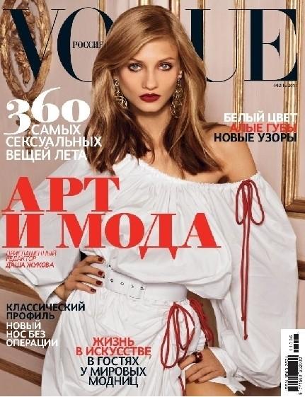 Изображение 2. Обложки Vogue: Америка, Китай и Россия.. Изображение № 3.