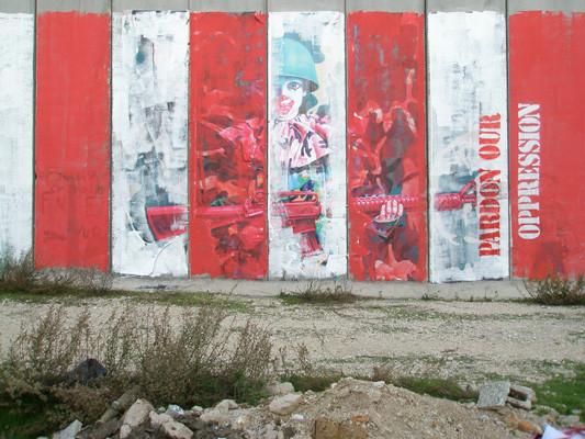 7 альбомов о современном искусстве Ближнего Востока. Изображение № 33.