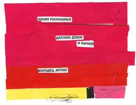 Новохокку отOPEN! Design. Изображение № 9.