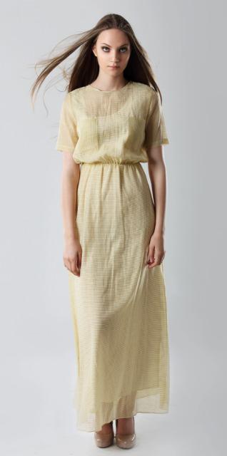К финальному SALE - дизайнерские летние платья Vanushina со скидкой!. Изображение № 1.
