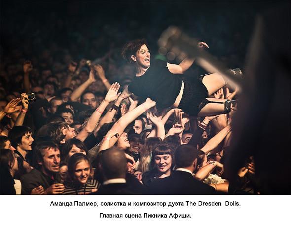 Фотограф – Максим Авдеев. Изображение №24.