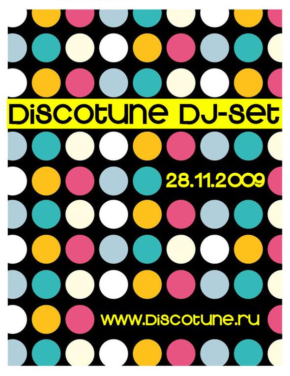 DISCOTUNE DJ-set 2009 Nov 28. Изображение № 1.