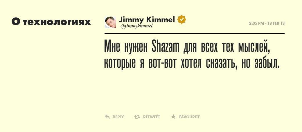 Джимми Киммел,  ведущий вечернего шоу. Изображение № 9.