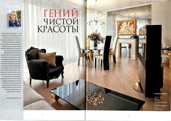 Неоромантизм и усадьба в русском стиле. Изображение № 1.