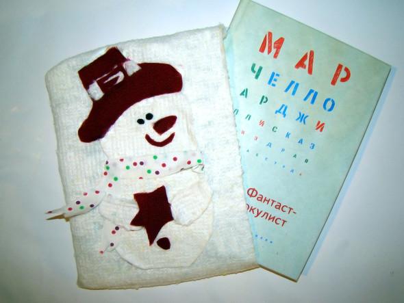 Cвоими руками: Christmas Bookeeper. Изображение № 13.