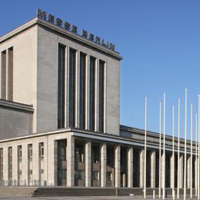 Гид по Берлину в кинокадрах: Музеи, гей-клубы, вокзалы и кладбища. Изображение № 49.