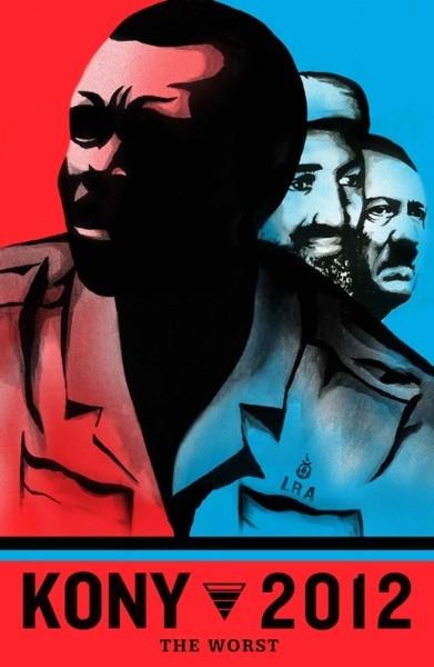 Остановите Кони: Вирусный фильм против убийцы детей. Изображение № 15.