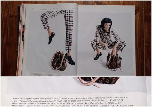 Elle' 97: Зимняя феерия. Изображение № 9.