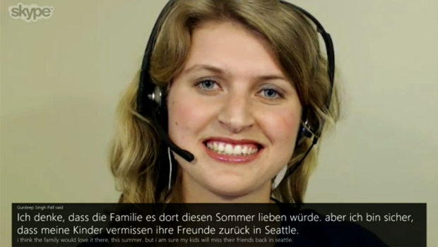 Skype сможет переводить разговоры в реальном времени. Изображение № 1.